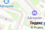 Схема проезда до компании KAZMED в Усть-Каменогорске