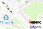 Схема проезда до компании Женис в Усть-Каменогорске