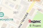 Схема проезда до компании Hair Studio AVA в Усть-Каменогорске