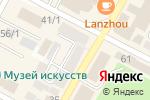 Схема проезда до компании Shtrih-COD.KZ в Усть-Каменогорске