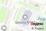 Схема проезда до компании ВОСТОК-АЗИЯ-АВТО в Усть-Каменогорске