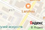 Схема проезда до компании Ваш сад в Усть-Каменогорске