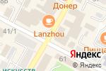 Схема проезда до компании Алёнка в Усть-Каменогорске
