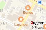Схема проезда до компании Регистан в Усть-Каменогорске