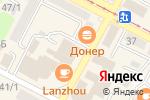 Схема проезда до компании Юрьевич в Усть-Каменогорске
