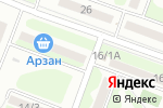 Схема проезда до компании Магазин одежды в Усть-Каменогорске
