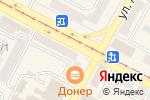 Схема проезда до компании Your Shoes в Усть-Каменогорске