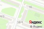 Схема проезда до компании Volkswagen в Усть-Каменогорске
