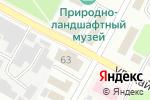 Схема проезда до компании Голубой залив в Усть-Каменогорске