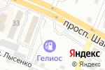 Схема проезда до компании Гелиос в Усть-Каменогорске