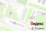 Схема проезда до компании Тревога Системс Securety, ТОО в Усть-Каменогорске
