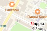 Схема проезда до компании LeScarpe italiane в Усть-Каменогорске