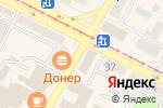 Схема проезда до компании Kimex в Усть-Каменогорске
