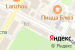 Схема проезда до компании Усть-Каменогорские тепловые сети в Усть-Каменогорске