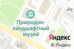 Схема проезда до компании Franck Provost в Усть-Каменогорске