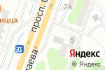 Схема проезда до компании Магазин автозапчастей для ВАЗ, ГАЗ, УАЗ в Усть-Каменогорске