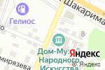 Схема проезда до компании Прекрасные Мгновения в Усть-Каменогорске