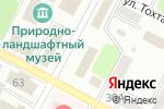 Схема проезда до компании Мир Праздника в Усть-Каменогорске