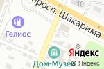 Схема проезда до компании Штурман Marketing Group в Усть-Каменогорске