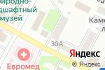 Схема проезда до компании Нотариус Мажитаев Е.К. в Усть-Каменогорске