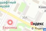 Схема проезда до компании Тамирис в Усть-Каменогорске