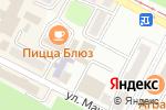 Схема проезда до компании Лингва в Усть-Каменогорске