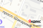 Схема проезда до компании Тандем в Усть-Каменогорске
