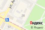 Схема проезда до компании LUXURY в Усть-Каменогорске