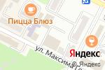 Схема проезда до компании Boudoir в Усть-Каменогорске