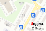 Схема проезда до компании WILDBERRIES в Усть-Каменогорске