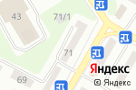 Схема проезда до компании Исток, КСК в Усть-Каменогорске
