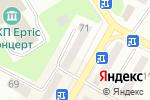 Схема проезда до компании Княжна в Усть-Каменогорске