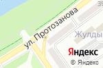 Схема проезда до компании Мебель сити в Усть-Каменогорске