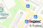 Схема проезда до компании ГАЗавтозапчасть в Усть-Каменогорске