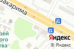 Схема проезда до компании Скиф в Усть-Каменогорске