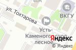 Схема проезда до компании Востказнедра в Усть-Каменогорске