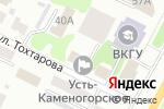 Схема проезда до компании Усть-Каменогорское лесное хозяйство, КГУ в Усть-Каменогорске