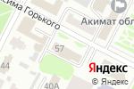 Схема проезда до компании Alliance Travel, ТОО в Усть-Каменогорске