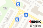 Схема проезда до компании Нотариус Мунусов Р.М в Усть-Каменогорске