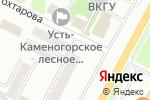 Схема проезда до компании ДЮПАС в Усть-Каменогорске