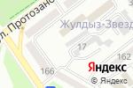 Схема проезда до компании SCT-Service в Усть-Каменогорске