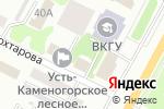 Схема проезда до компании Корунд, ТОО в Усть-Каменогорске