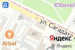 Схема проезда до компании Отдел судебных исполнителей №2 в Усть-Каменогорске