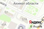 Схема проезда до компании Халык-Казахинстрах в Усть-Каменогорске