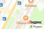 Схема проезда до компании Авто-Шах в Усть-Каменогорске