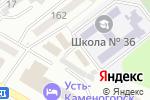 Схема проезда до компании Изумрудный в Усть-Каменогорске