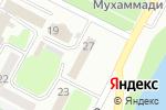 Схема проезда до компании Департамент государственных доходов по Восточно-Казахстанской области в Усть-Каменогорске