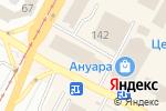 Схема проезда до компании Золотой знак в Усть-Каменогорске