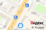 Схема проезда до компании AuRa в Усть-Каменогорске