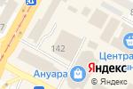 Схема проезда до компании СЕВДА в Усть-Каменогорске